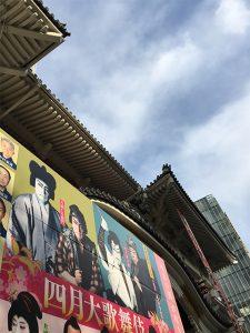 歌舞伎座(投稿者:ぽん)