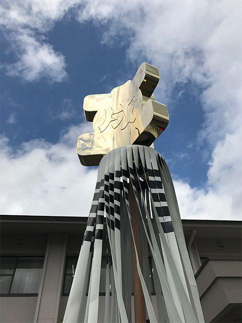 京都府福知山市(投稿者:忠士)