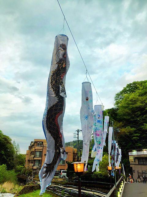 神奈川県・箱根温泉(投稿者:桃鉄子)