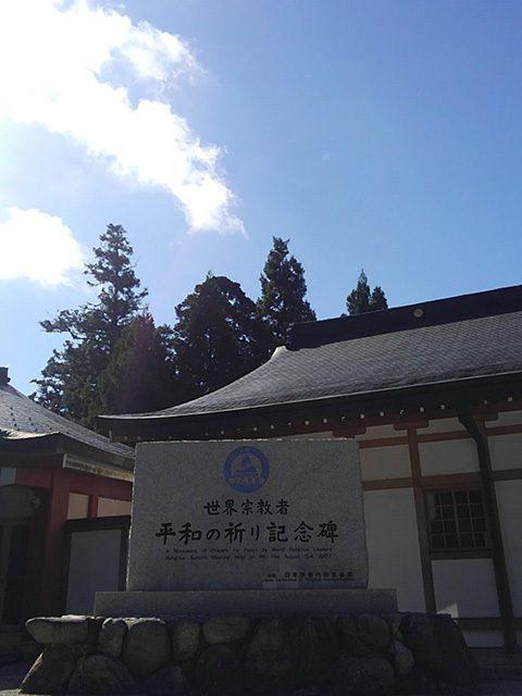 比叡山延暦寺(投稿者:ウエッタくん)