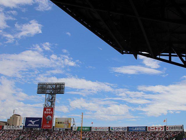 阪神甲子園球場(投稿者:そごにゃん)
