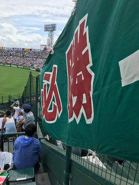 阪神甲子園球場(投稿者:とらとらぱぱ ちはる)