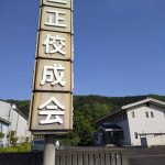姫路教会但馬道場(投稿者:泰嗣爺)