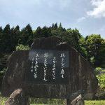 兵庫県豊岡市但東町(投稿者:m.yoshimi)