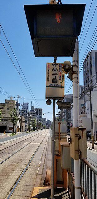 広島市南区(投稿者:あんくんちゃん)