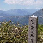 山梨県 身延 七面山(投稿者:多賀子&昌孝)