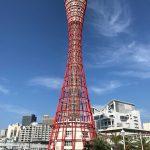 神戸メリケンパーク(投稿者:m.yoshimi)
