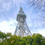 愛知県・名古屋テレビ塔(投稿者:黄色いバラ)