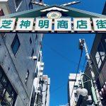大門・芝神明商店街(投稿者:黄色いバラ)