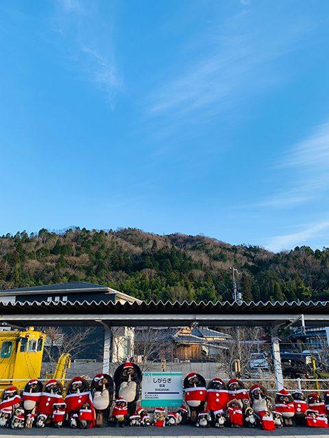 信楽駅(投稿者:神戸のそごにゃん )