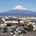 新富士駅(投稿者:ごろんたA)