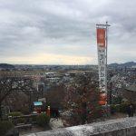栃木県足利市(投稿者:M.I.)