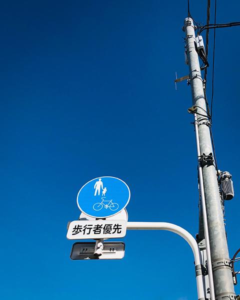 中野区(投稿者:四角いサボテン)