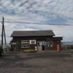 オホーツク海に近い駅(投稿者:matsu)