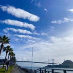 関門海峡(投稿者:saki)