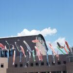 津市総合文化センター (投稿者:ななとらにゃんにゃん )