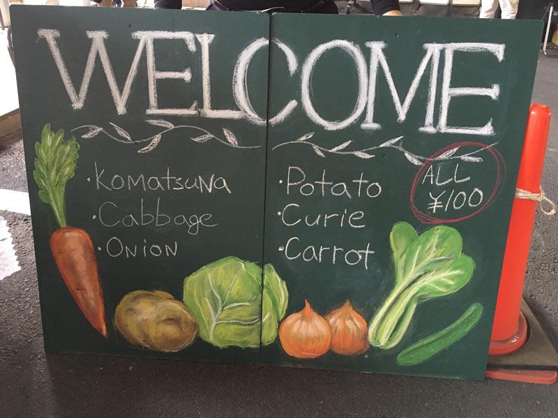 野菜のウェルカムボード